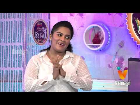 Star Kitchen - | (11/12/2015) Actress Suji Bala Special Cooking - [Epi-119]