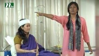 Bangla Natok Pagla Hawar Din (পাগলা হাওয়ার দিন) l Episode 51 l Nadia, Mili, Selim IDrama & Telefilm