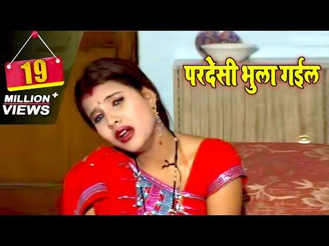 परदेसी भुला गइल ॥ New Bhojpuri Fok Videos Lokgeet 2015 Hits    Singer Anil Rajbhar