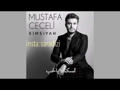 mustafa ceceli vurulmuşum مترجمة للعربية
