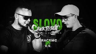 SLOVO BACK TO BEAT: TRACEMC vs V.V. (БАТТЛ ЗА 3-Е МЕСТО) | МОСКВА