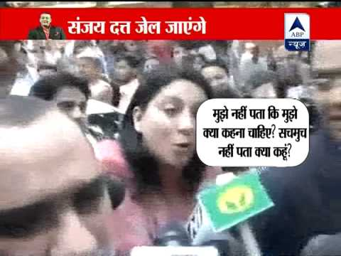 Sanjay Dutt to go back to jail: Priya Dutt gets emotional