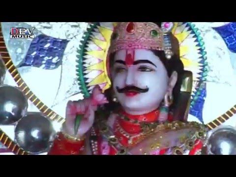 New Marwadi DJ Song   Aai Thara Darshan Karwa   HQ Video Song   Devnarayan Song   Rajasthani Songs