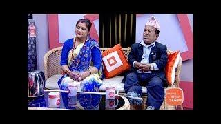 Loknath Dhakal and Bimala Neupane | JEEVAN SAATHI WITH MALVIKA SUBBA
