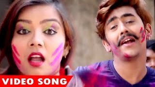 डालला पर भरकतारू - Ghachk Holi - Rahul Rai - Versha Tiwari - Bhojpuri Hot Holi Songs 2017 new