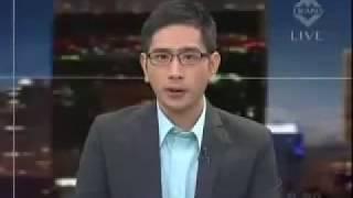 Video Mesum PNS Ngawi.