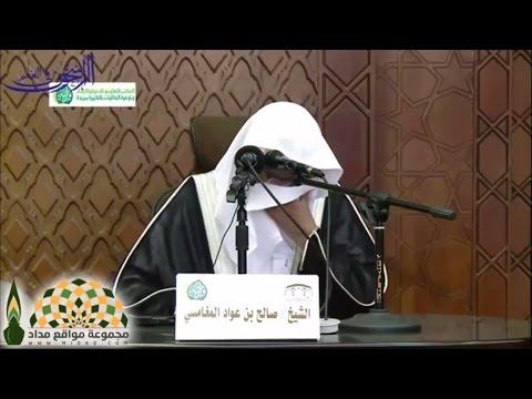 Betapa Mengerikan Ketika Keimanan Dicabut Sebelum Wafat Kajian Al-Amiry