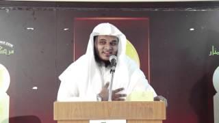 இறைத் தூதர் முஹம்மது (ஸல்) அவர்கள்~ Prophet Muhammed PBUH┇Abdul Basith Bukhari
