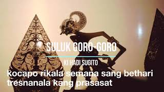 Suluk goro-goro ki hadi sugito