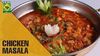 Desi Chicken Masala | Evening With Shireen | Masala TV Show | Shireen Anwar