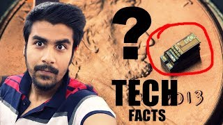 What is this ? Smallest Computer Or what | Technology Facts