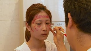 Behind the plastic surgery boom in South Korea