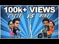 Cycle vs Bike | Tea time videos | Black Tea