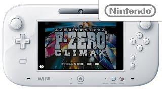 F-ZERO クライマックス プレイ映像