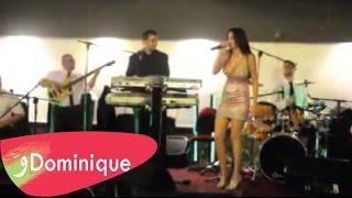 EXCLUSIVE   Dominique - Tirashrash Dag El Mani / دومينيك - تيرشرش دق الماني