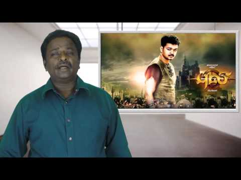 Xxx Mp4 Puli Full Movie Review Vijay Sudeep Sridevi Shruti Hansika Tamil Talkies 3gp Sex