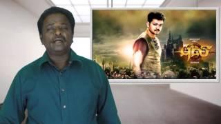 Puli Full Movie Review - Vijay, Sudeep, Sridevi, Shruti, Hansika - Tamil Talkies
