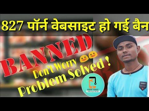 Xxx Mp4 Watch Porn After Porn Ban In India Desi Tech Desitech Pornban 3gp Sex