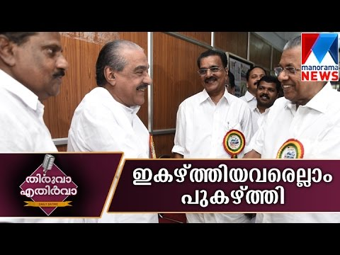 50 years of KM Mani in assembly CM calls him a shining example Thiruva Ethirva