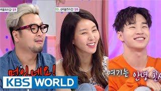 Hello Counselor - Kim Taewoo, Kim Jungmin, Henry [ENG/THAI/2017.07.10]