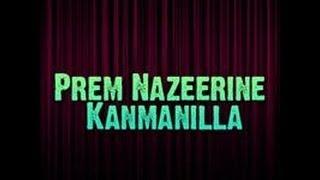Kanmanilla - 1983 Full Malayalam Movie | Mammootty | Swapna | Sunanda | Malayalam Latest Movies