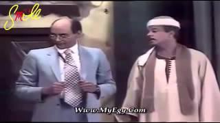 أجمل مقطع في مسرحية الصعايدة وصلوا :: اضحك من قلبك ::