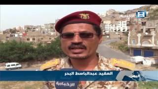 الجيش اليمني يسيطر على معسكر خالد بن الوليد بالكامل