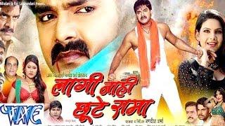 लागी नाही छूटे रामा - Lagi Nahi Chute Rama - Bhojpuri Film Trailer | Film Promo - Pawan Singh