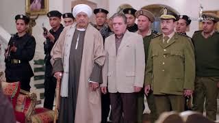 مسلسل سلسال الدم l لحظة القبض على العمدة حمدان     ياترى ايه اللى هيحصل ؟
