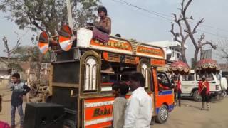 mahaveer Band Akola9001945609