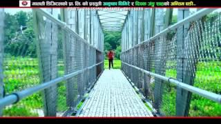 New song Antim ghadi suraj pariyar