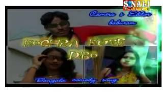 bangla purulia hot songs