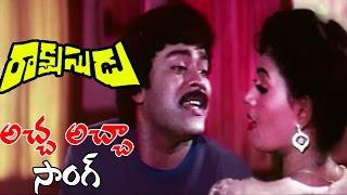 Rakshasudu Songs - Acha Acha - Chiranjeevi, Radha