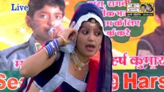 न्यू स्टार सपना \\Harsh Preeti(HP) Cassettes\\बिजली कड़े पडेगी \\Kumari Saroj And Ankit\\HD2016