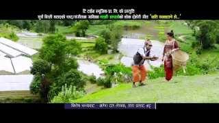 New Nepali Lok Dohori Comedy Song Kati Samjhauni Ho... Full HD By Laxmi Acharya & Surya Saud
