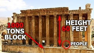Historians Are Forbidden To Go Here. Baalbek Building Technologies That We Can