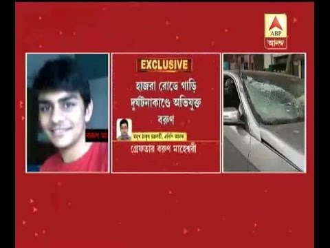 Xxx Mp4 Accused Varun Maheshwari On Hazra Road Accident Case 3gp Sex
