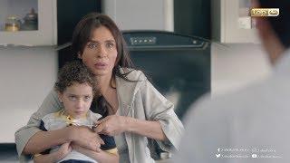 الحرباية | عمرو واكد يغازل فتون لانقاذ ابن عسلية في مشهد صعب على كل أم 😢
