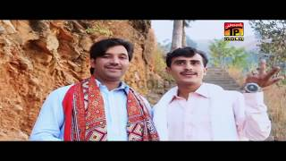 Dhol Wafadara - Azeem Awan And Sanwal Hazara - Hindko Hazara Culture Videos