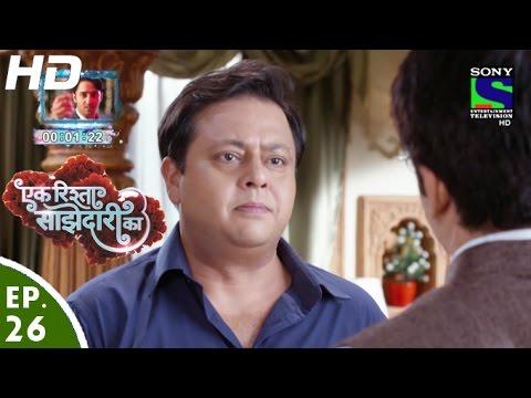 Ek Rishta Saajhedari Ka - एक रिश्ता साझेदारी का - Episode 26 - 12th September, 2016