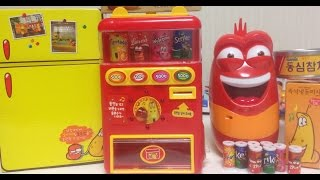 라바 사운드 자동 판매기 장난감 Larva Cola Vending Machine Toy