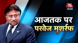 Exclusive: Pervez Musharraf on Aaj Tak (PT-1)