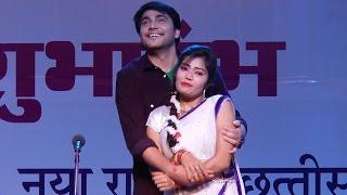 Mayaru Jodi Mor -  Live Stage Program  in Raipur Chhattisgarh 2016