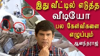 Jayalalitha hospital video  is fake anandaraj tamil news tamil live news tamil news today redpix