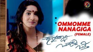 Ommome Nanagiga  - Shreya Ghoshal | Yogaraj Bhat | Krishi Thapanda