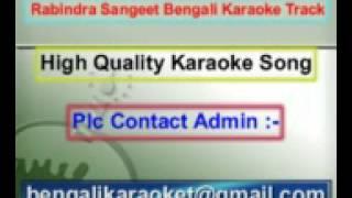 Aguner Porosmoni Karaoke Rabindra Sangeet