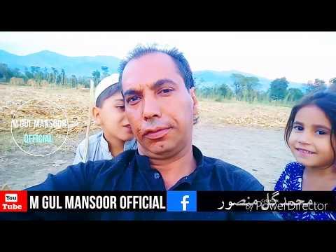 Xxx Mp4 M Gul Mansoor Da Wreronao Saraa 75محمدګل منصور د وریرونو سره 3gp Sex