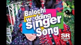balochi new wedding song 2016 (Hamencho Doore)