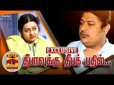 EXCLUSIVE   Are Deepa's allegations true..? - Late TN CM Jayalalithaa's Nephew Deepak answers
