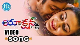 Oo Lala Oo Lala Video Song - Action 3D Movie | Allari Naresh | Sneha Ullal | Raju Sundaram